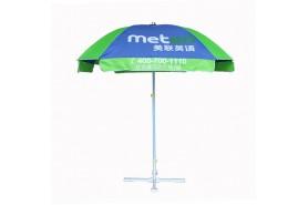广告太阳伞-江门市千千伞业有限公司-52寸四方广告太阳伞