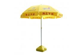 广告太阳伞-江门市千千伞业有限公司-广告太阳伞