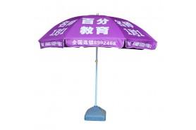 广告太阳伞-江门市千千伞业有限公司-防风广告太阳伞