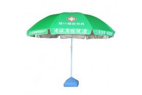 广告太阳伞-江门市千千伞业有限公司-双骨广告太阳伞