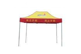 帐篷系列-江门市千千伞业有限公司-2米乘3米帐篷