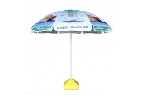广告太阳伞-江门市千千伞业有限公司-52寸热转印太阳伞