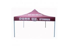 帐篷系列-江门市千千伞业有限公司-3米帐篷