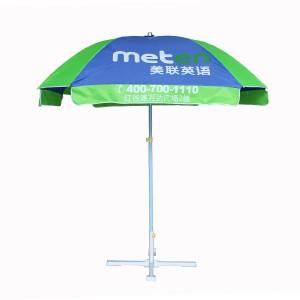 52寸四方广告太阳伞
