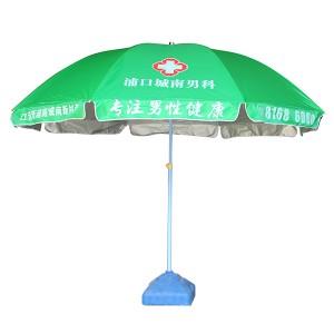 双骨广告太阳伞
