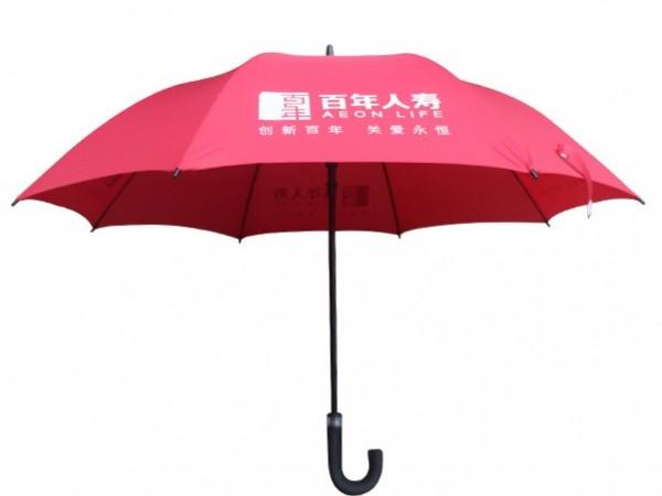 广告伞定制一般多少钱?