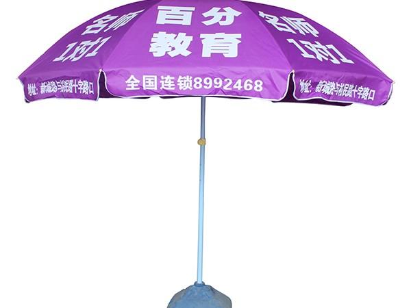 防风广告太阳伞