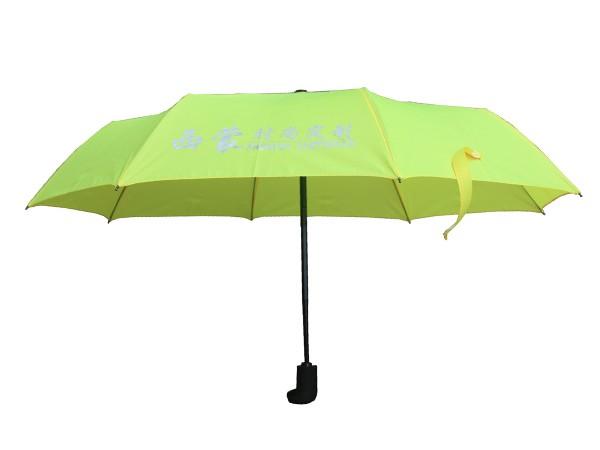 21寸自动开收折叠伞