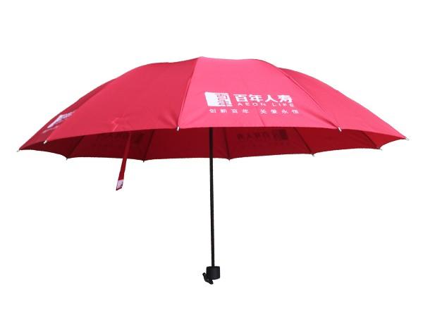 25寸手开折叠伞