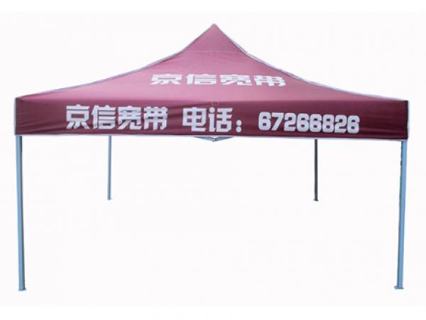 使用广告帐篷时有哪些注意事项?