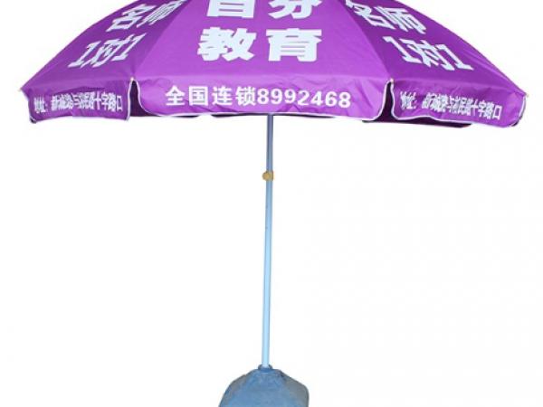 如何正确清洗广告太阳伞?