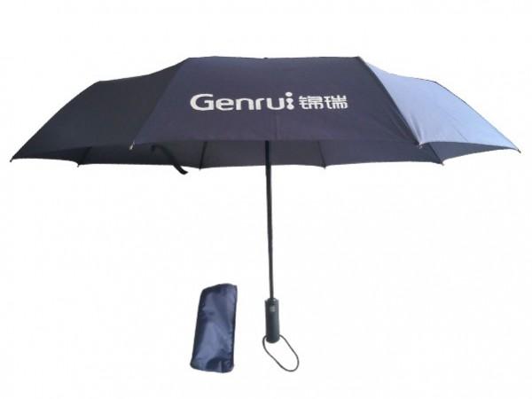 日常生活中的广告伞是如何进行设计的?