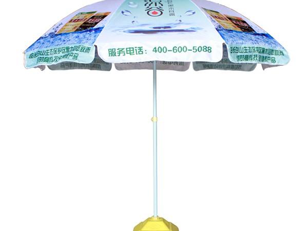52寸热转印太阳伞