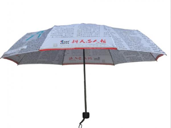 如何设计定制广告伞?