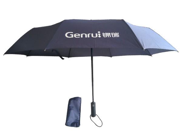 23寸自动开收折叠伞