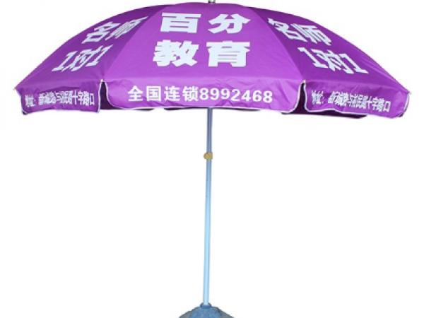 广告太阳伞选购和使用方法